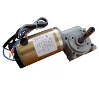 Wholesale Brush DC motor for sliding Door Motor, yellow with encoder 24VDC 60W from china suppliers
