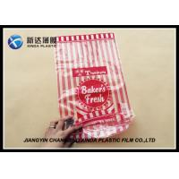 China 40mic Thickness LDPE Material Packaging Plastic Bakery Bread Bags Transparent wholesale