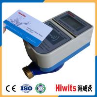 China Cheap Digital Remote Reading Brass Smart IC card Prepaid Water Meter wholesale