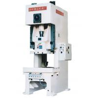 Quality 20 ton H-type Single Point power cross shaft power press punching hydraulic machine for sale
