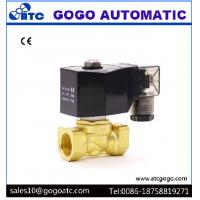 China Compact Pilot Water Solenoid Valve 1/2 inch 20bar Orifice 10mm 110V AC PXC-04 NBR wholesale