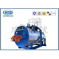 China High Thermal Efficiency Steam Hot Water Boiler Generators With Oil / Gas Fired wholesale