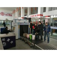 Oversize X Ray Scanning System , Airport Luggage Scanner With Windows System