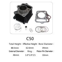 China Black C50 50cc Motorcycle 4 Stroke Single Cylinder Kit For Pulsar Accessories wholesale