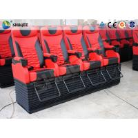 China Profession 4D Movie Theater With Feet Tickle / Vibration / Push Back wholesale