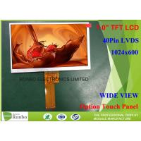 China Customized 7.0 Inch 1024*600 Industrial LCD Display 40Pin LVDS Replace Innolux P070BAG-CM1 LCD Screen wholesale
