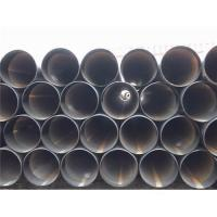 China ASME API Thick Wall SSAW / LSAW Steel Pipe Straight Seam Welded Pipe wholesale