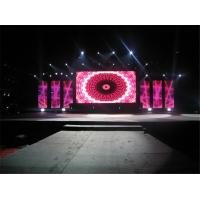 China SMD Indoor Full Color LED Screen For Rental , Video Stage LED Display wholesale