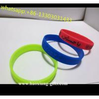 China Factory direct supply red color fashion silicone wristband /silicone bracelet wholesale