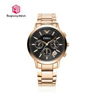 China Fashion Business Mens Luxury Stainless Steel Watches Round Case 30M Waterproof on sale