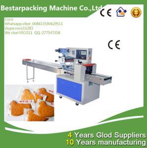 China Flow Pack cookies Packaging Machine wholesale