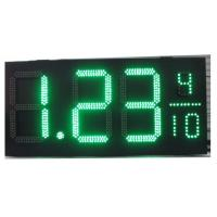 Buy cheap led four 88.88 segment clock from wholesalers