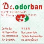 China Dc.odorban Antifungal Chip on sale