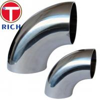 China 90 Degree  LR Elbow Tube Machining ASME B16.9 316L 304L Seamless Stainless Steel wholesale