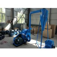 China Electric Wood Chip Hammer Mill For Biomass Grinding 200 - 300 Kg / h wholesale