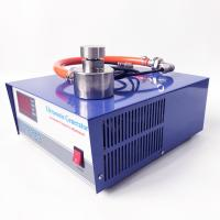 Buy cheap 300W Variable Frequency Ultrasonic Generator , Ultrasonic Cleaner Generator from wholesalers