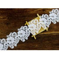 China Floral Guipure Water Soluble Lace Trims With Heavy Embroidery For Dresses Ribbon wholesale