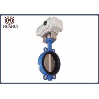 Quality Blue Color Motor Operated Butterfly Valve , Electric Butterfly Valve For Gas for sale