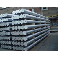 China 6061 Extruded Aluminum Round Bar Silver Color GB / T 3880 - 2012 Standard wholesale