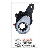 China chinese air brake slack adjuster of the brake on sale