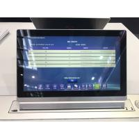 China 15.6inch Multi Waterproof Touch Screen with EETI , Cover glass + Sensor glass wholesale