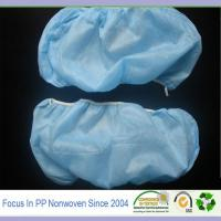 China pp non-woven shoe cover fabric used in medical wholesale