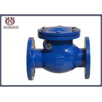China Ductile Iron Flanged Check Valve DN50 Rubber Disc For Drainage System wholesale