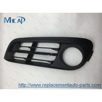 China Vehicle Body Parts Ventilation Grille Front Bummper 51117331731 51117331732 wholesale