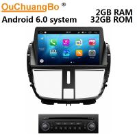 Buy cheap Ouchuangbo auto media stereo gps navi S200 platform android 8.0 for Peugeot 207 from wholesalers