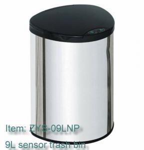 China 30Liters sensor trash bin wholesale