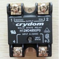China Solid State Relay wholesale