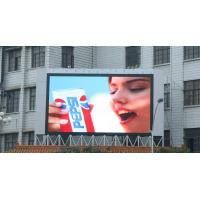 China High Denifition Electronic Advertising P16mm Outdoor LED Screens  Display wholesale