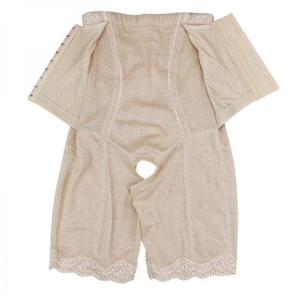 Shaping Bodysuit nude detial 3