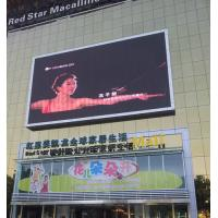 Quality 1R1G1B P16 SMD LED Screen Panel For Static Photo Message Display for sale