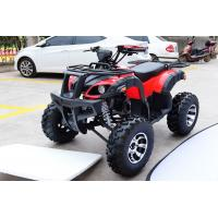 Quality ATV 250cc,4-stroke,air-cooled,single cylinder,gasoline electric start for sale