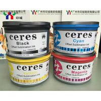 China ECO-friendly Offset Printing Sublimation Ink for printer on sale