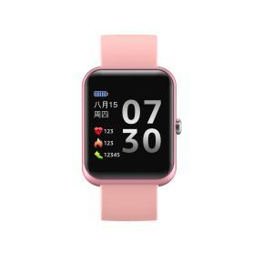 China FCC Sleep Monitor Smartwatch wholesale