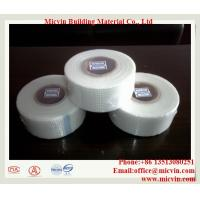 China 60g/㎡ 8*8mesh 5cm*90m Fiber Glass Dry Wall Joint Tape wholesale