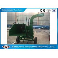 Buy cheap Electric Diesel Engine Disc Wood Chipper Shredder For Making Wood Chips from wholesalers