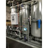 Buy cheap Carbon Steel Membrane Nitrogen Generator For Metal Processing , Laser Cutting from wholesalers