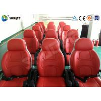 China Customized Design 5D Cinema System Special Effects For Free Movies wholesale