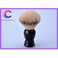 China Large High Density Premium Silvertip Badger Shaving Brush black handle imported acrylic material wholesale