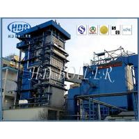 Quality Circulating Fluidized Bed Combustion CFB Boiler High Pressure Easy Operation for sale
