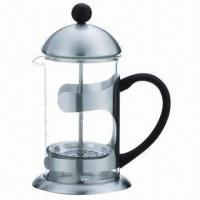 Latest french press coffee makers - buy french press coffee makers