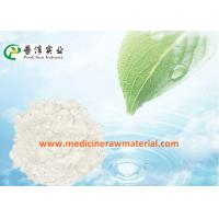 China CAS 107-35-7 Natural Taurine Supplements For Immune System , β-Amino Ethanesulfonic Acid wholesale