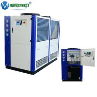 China 25HP 20Tons Air Cooled Water Chiller for Cooling Aluminium Foil Container Making Machine wholesale