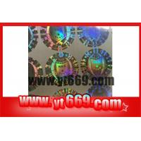 Quality 3D Laser Hologram Adhesive Sticker for sale
