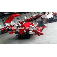 China 4lz-1.2 Mini Combine Harvester for Harvesting Rice, Wheat wholesale