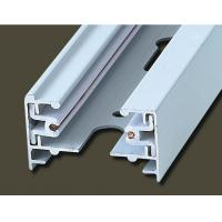 1 Phase Track Light System For Spotlights Use For