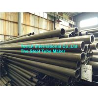 China Bearing Steel Tube GCr15 SAE52100 100Cr6 SUJ-2 S135 SKF3 SKF3S wholesale